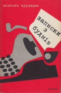 book-2483