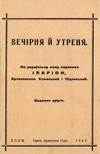 book-24830