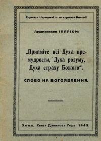 book-24831