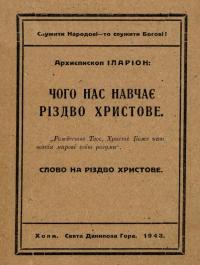 book-24832