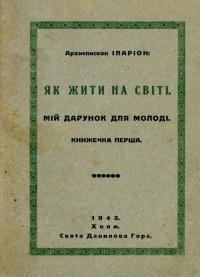 book-24833