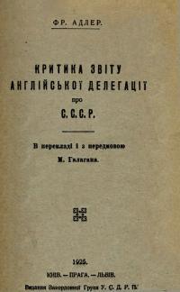 book-24837