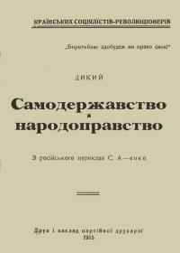 book-24842