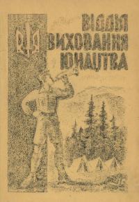 book-24844