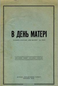 book-24848