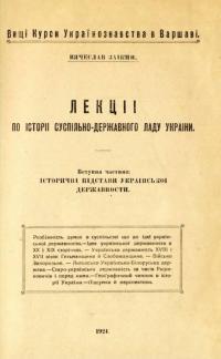 book-24849