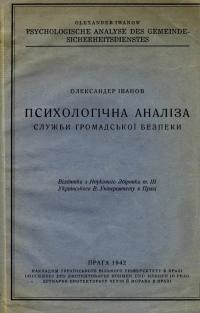 book-24851
