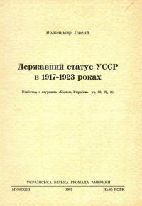 book-24853