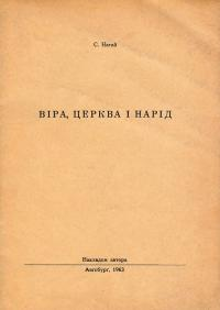 book-24856
