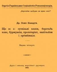 book-24857