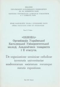 book-2486