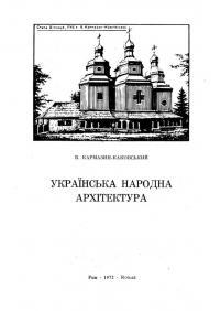 book-2487