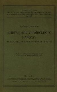 book-24870