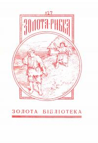 book-24873