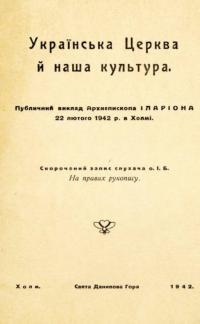 book-24874