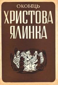 book-24877