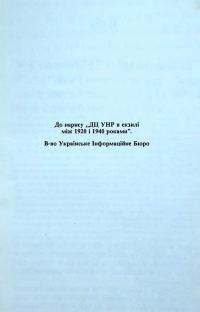 book-24880