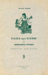 book-24881