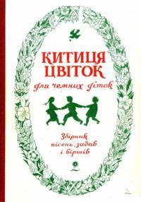 book-24882