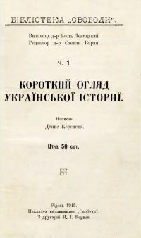 book-24888