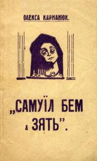 book-24892
