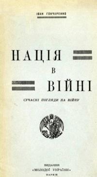 book-24894