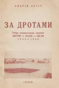 book-24897