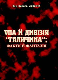 book-24899