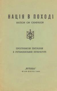 book-249