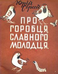 book-24902