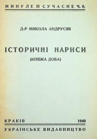 book-24906