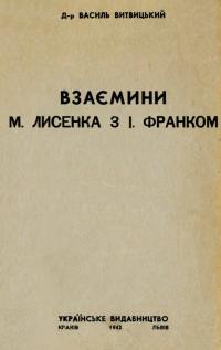 book-24911