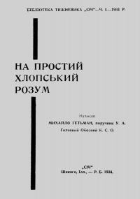 book-24912