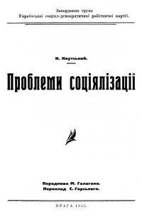 book-24913