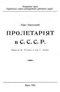 book-24914