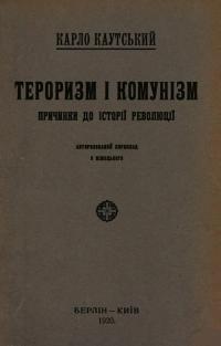 book-24916