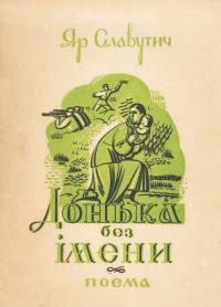 book-24917