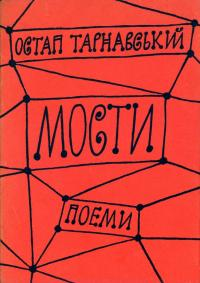 book-24918