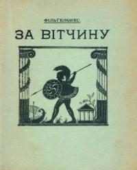 book-24919