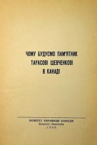 book-24920