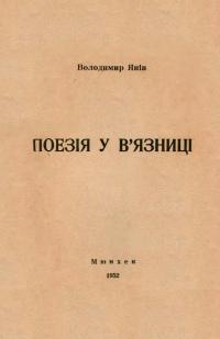 book-24921