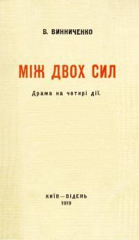 book-24923