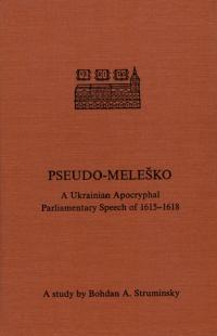 book-24927
