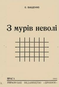 book-24930