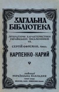 book-24932