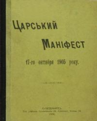 book-24934