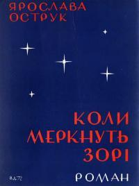 book-24936