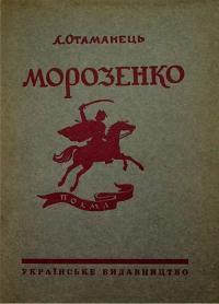 book-24937