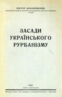 book-24938