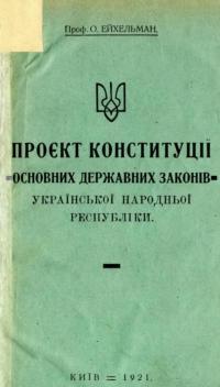 book-24939
